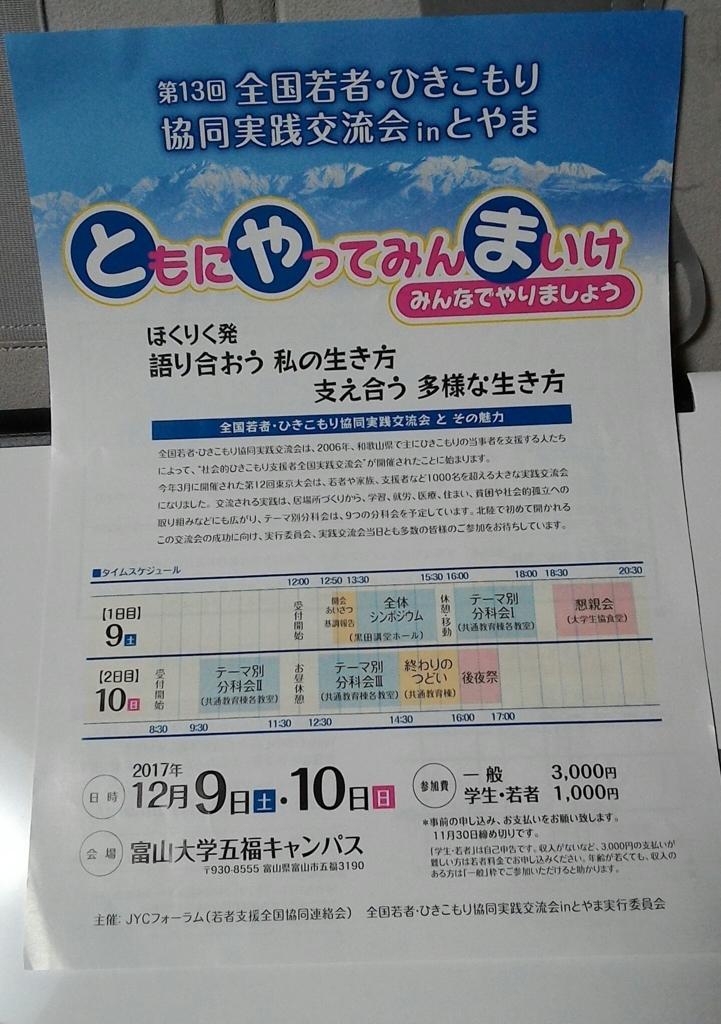 f:id:mizuki-s:20170822205445j:plain
