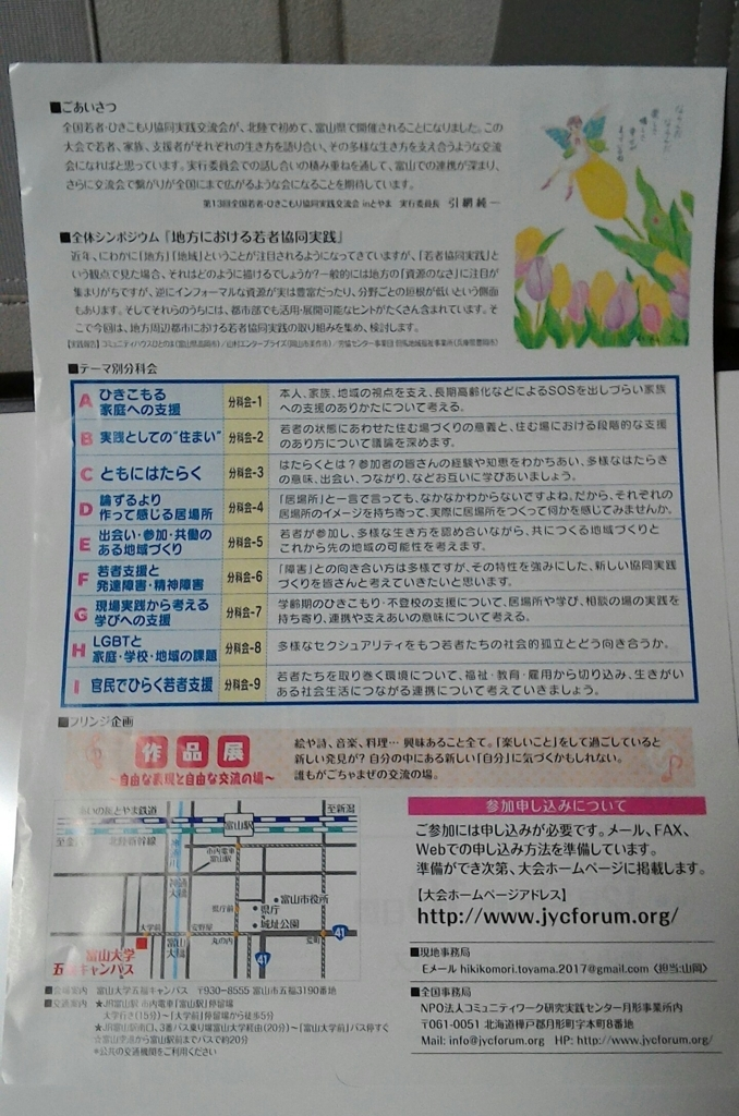 f:id:mizuki-s:20170822205515j:plain