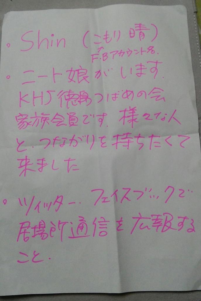 f:id:mizuki-s:20170822215101j:plain