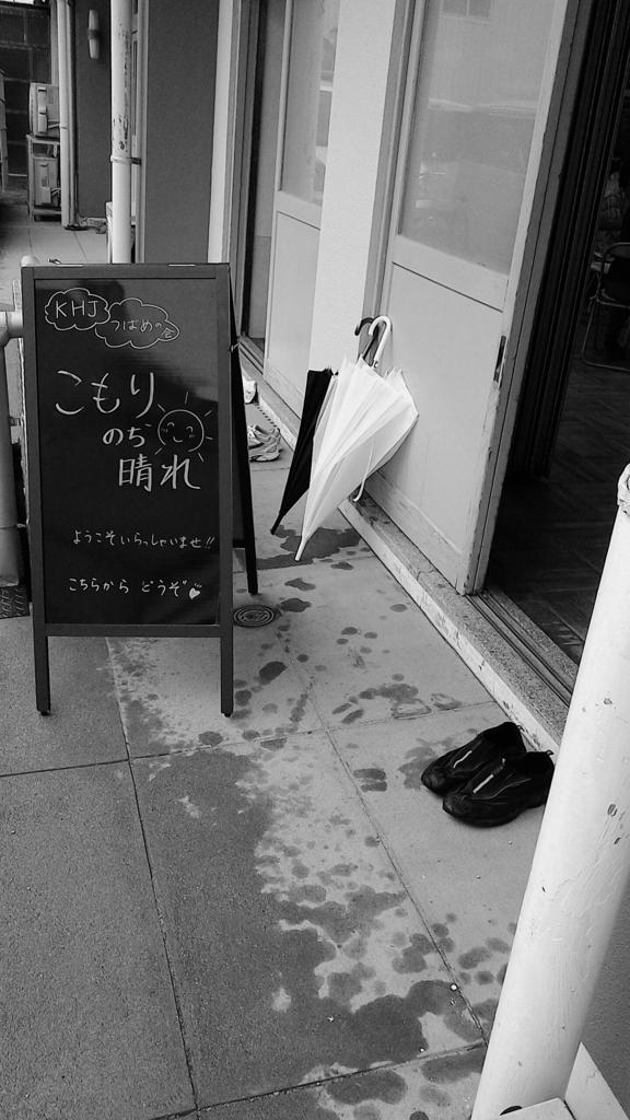 f:id:mizuki-s:20170916215549j:plain