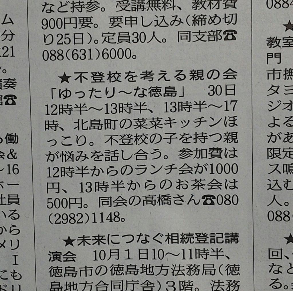 f:id:mizuki-s:20170916233939j:plain
