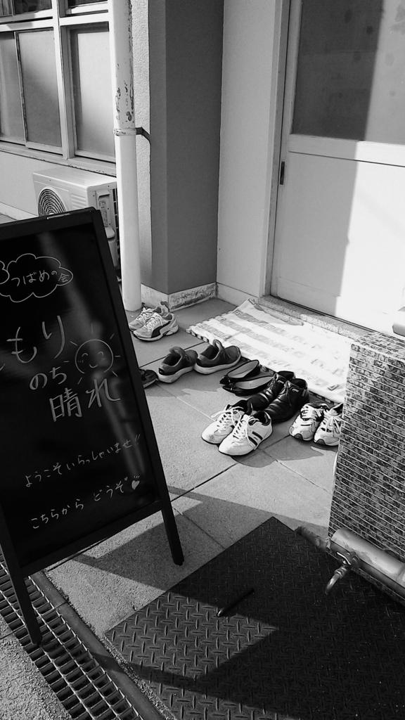 f:id:mizuki-s:20171008154316j:plain