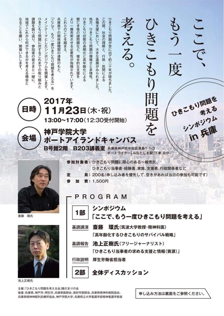 f:id:mizuki-s:20171203081154j:plain