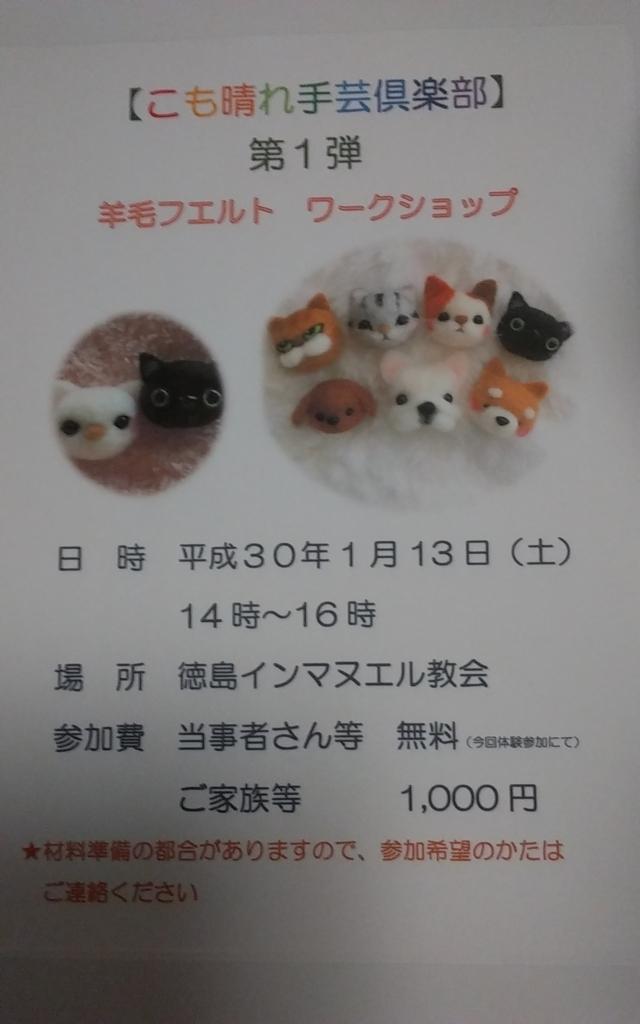 f:id:mizuki-s:20180113175840j:plain