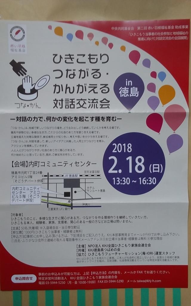 f:id:mizuki-s:20180204010243j:plain