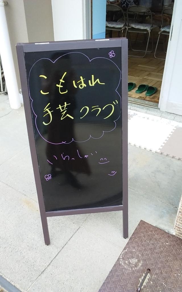 f:id:mizuki-s:20180430170314j:plain