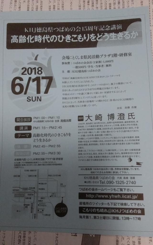 f:id:mizuki-s:20180519192314j:plain