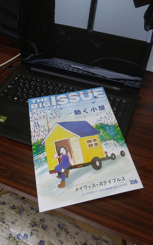 f:id:mizuki-s:20180519193112j:plain