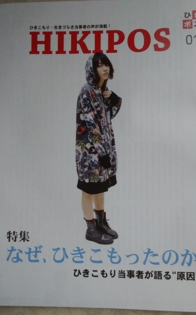 f:id:mizuki-s:20180805111830j:plain