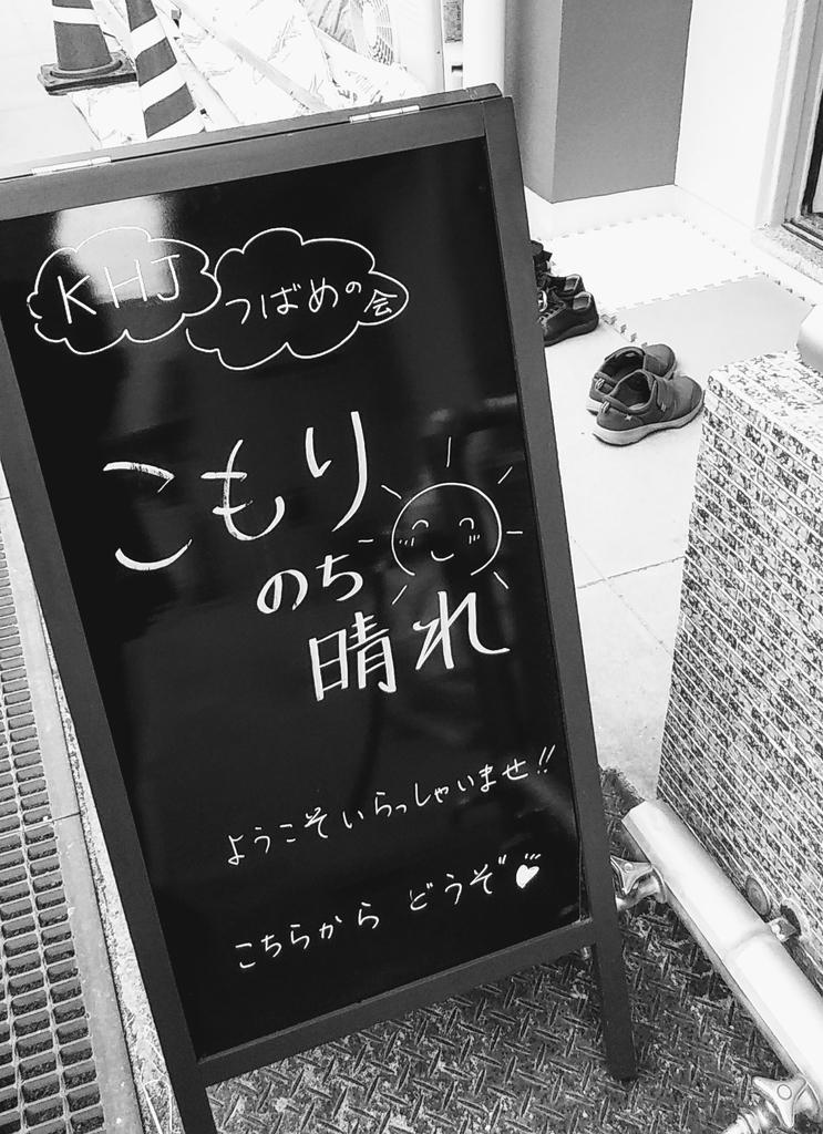 f:id:mizuki-s:20180916065518j:plain