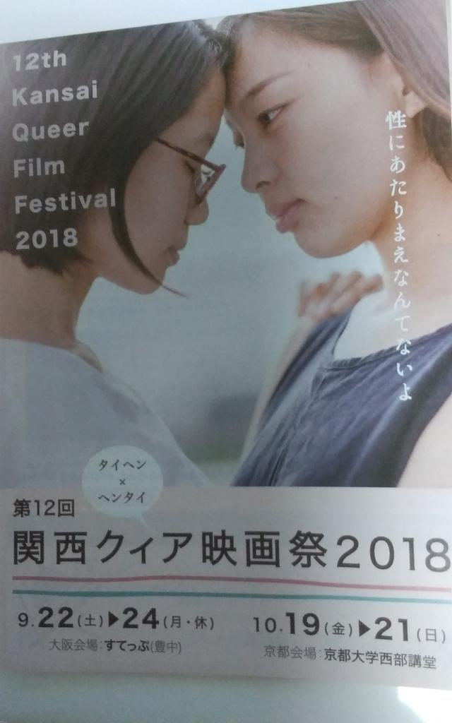 f:id:mizuki-s:20181006203523j:plain