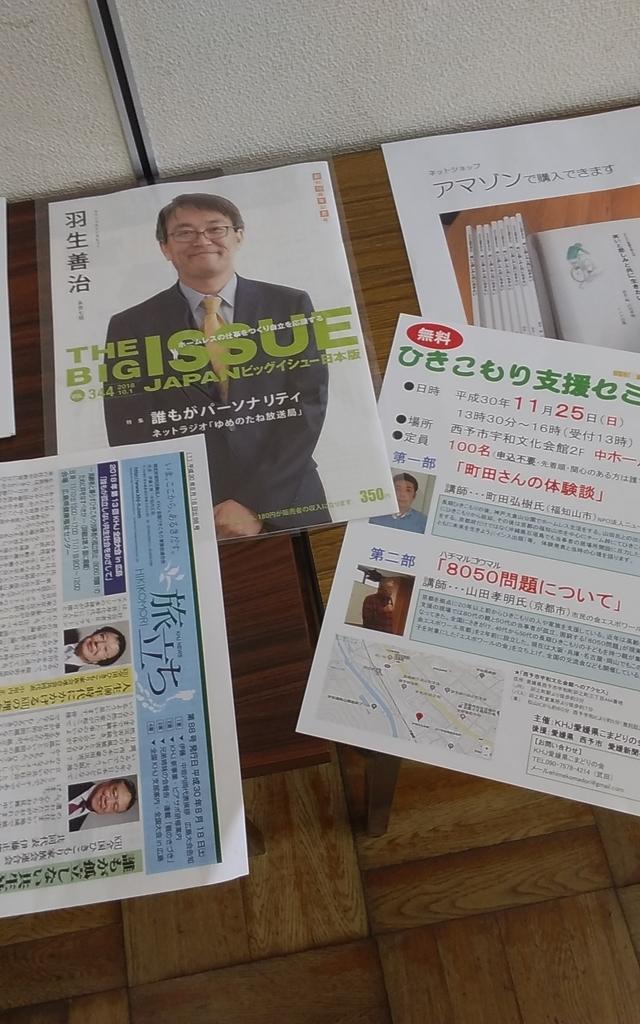 f:id:mizuki-s:20181006211726j:plain