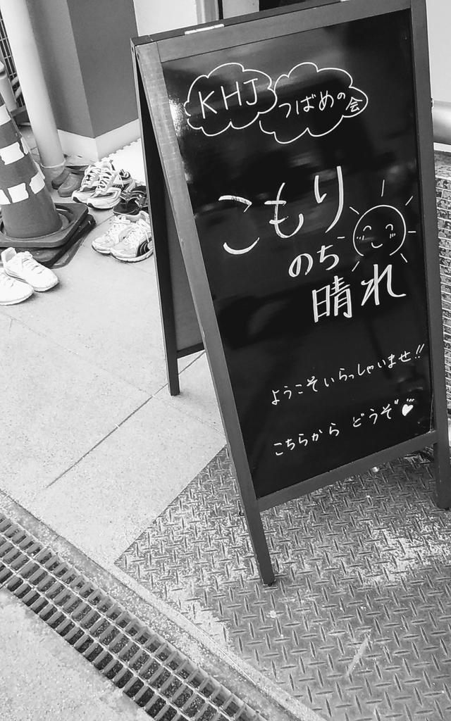 f:id:mizuki-s:20181021220003j:plain