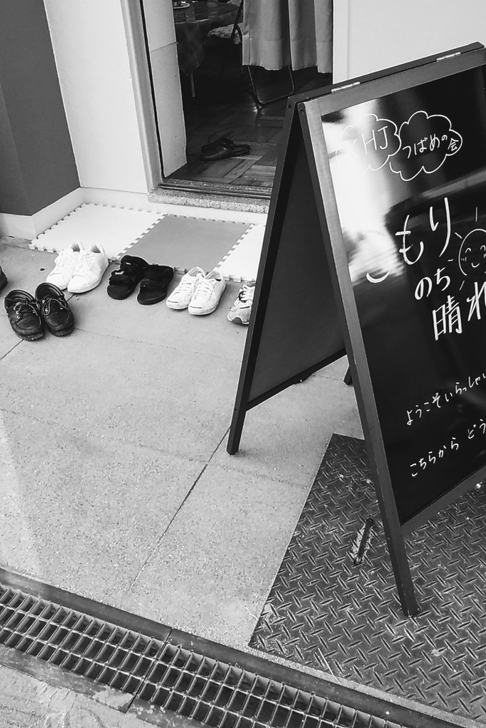 f:id:mizuki-s:20181103192256j:plain