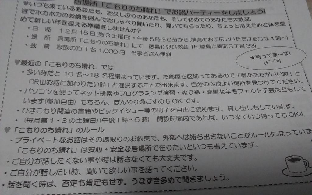 f:id:mizuki-s:20181103200817j:plain