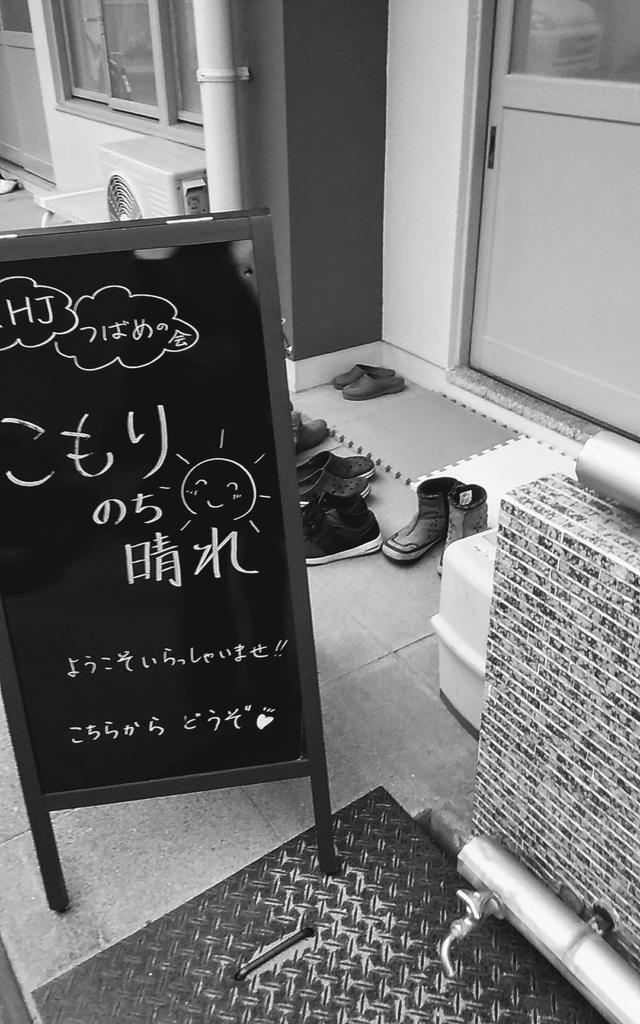 f:id:mizuki-s:20190106075649j:plain