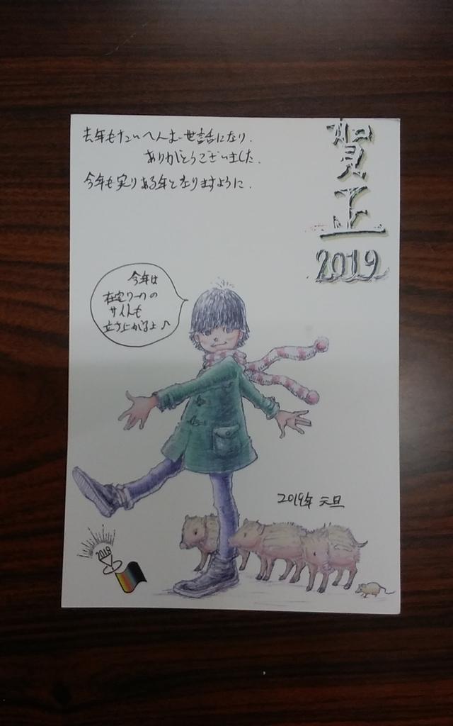 f:id:mizuki-s:20190121201247j:plain