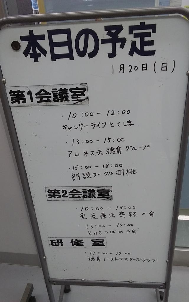 f:id:mizuki-s:20190126193608j:plain