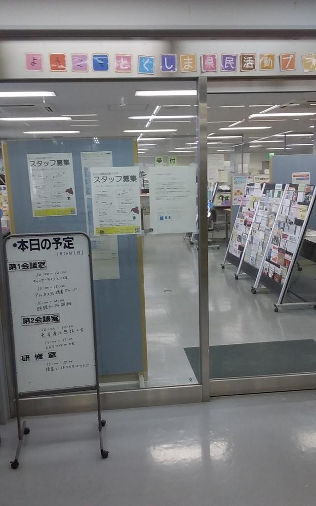 f:id:mizuki-s:20190126193637j:plain