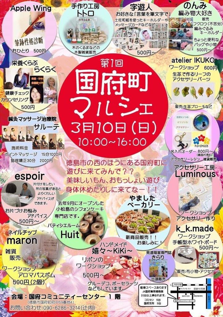f:id:mizuki-s:20190211070125j:plain