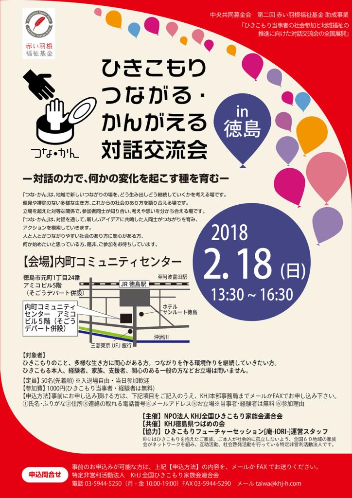 f:id:mizuki-s:20190211091724p:plain