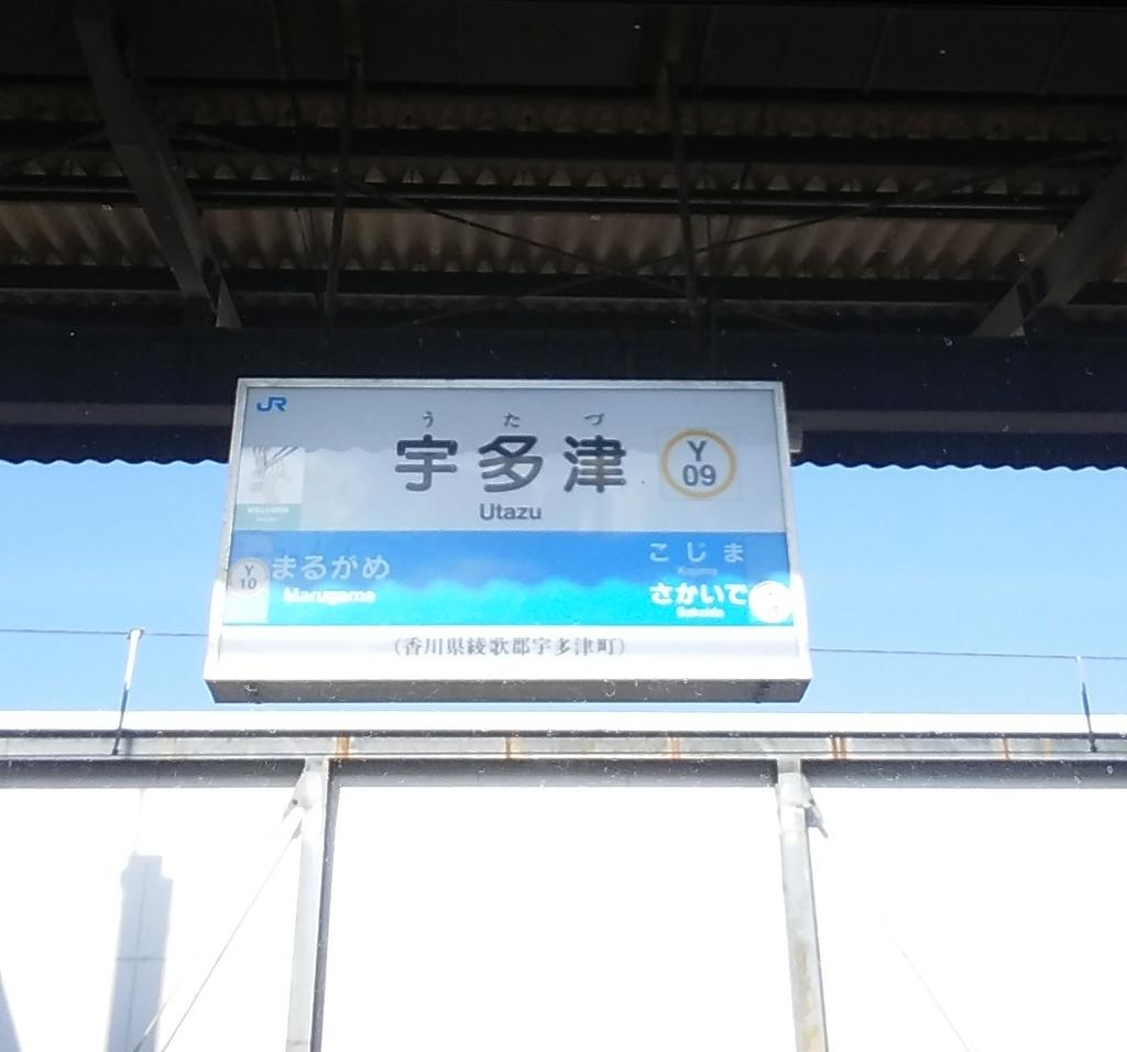 f:id:mizuki-s:20190211095504j:plain