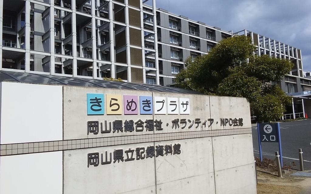 f:id:mizuki-s:20190211131009j:plain