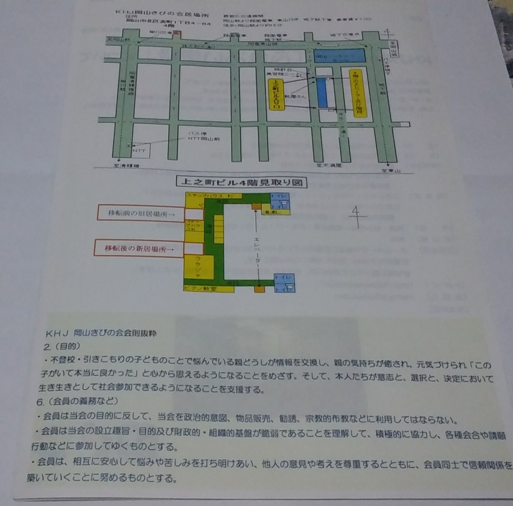 f:id:mizuki-s:20190211132540j:plain