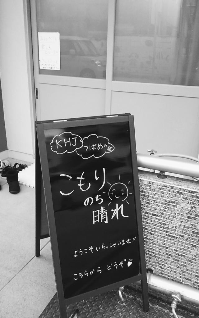 f:id:mizuki-s:20190216201120j:plain