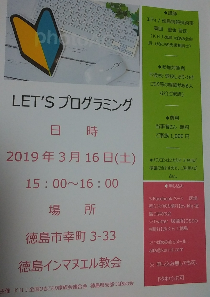 f:id:mizuki-s:20190302232421j:plain