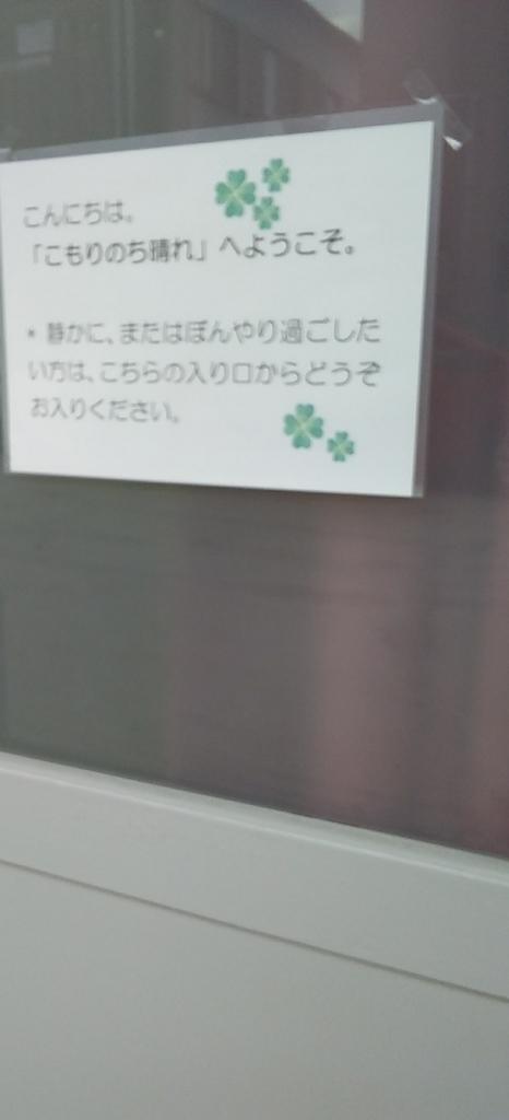f:id:mizuki-s:20190302232622j:plain