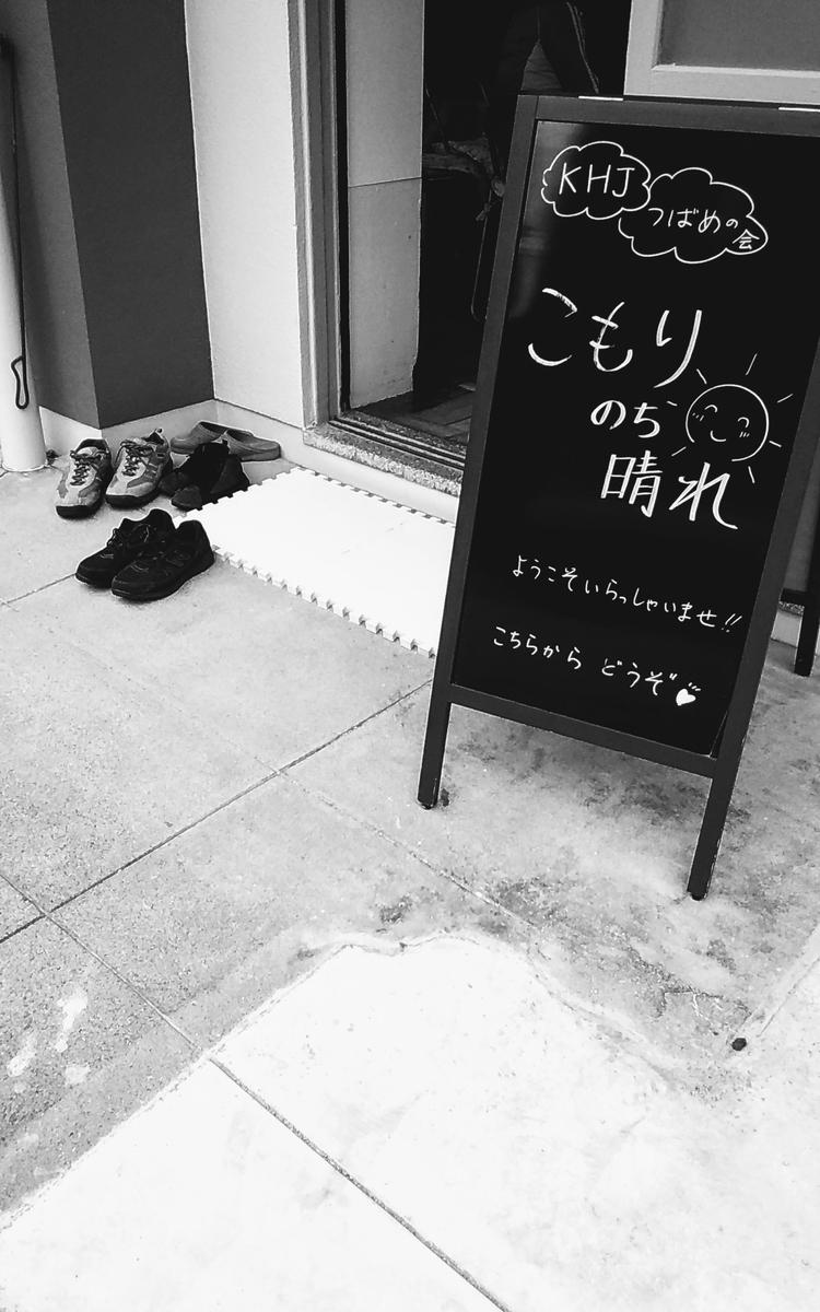 f:id:mizuki-s:20190720213741j:plain