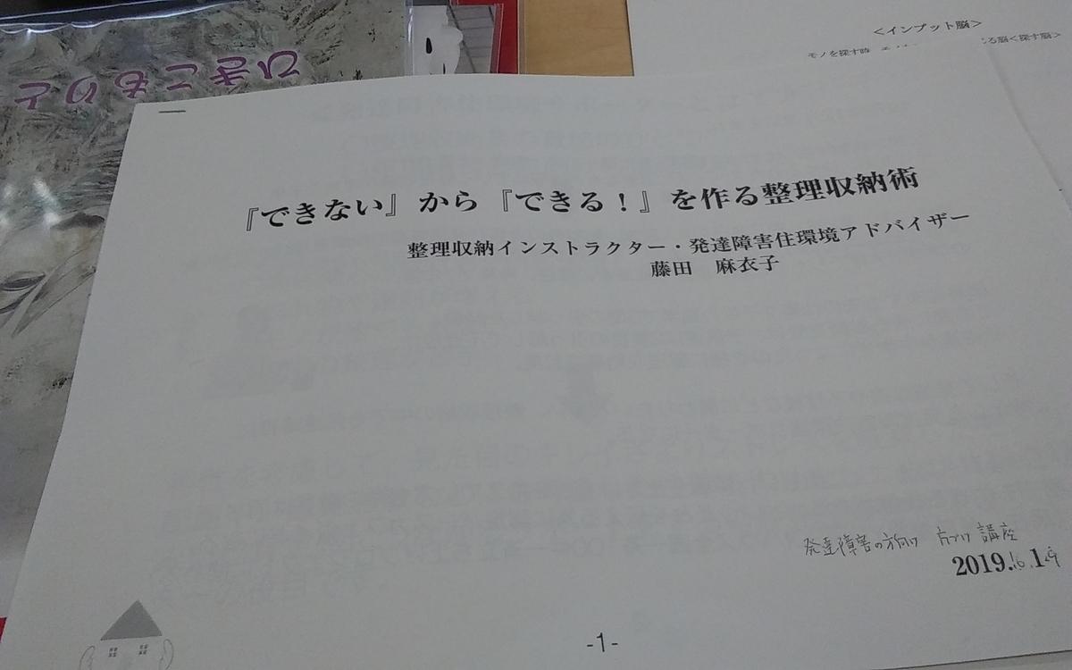 f:id:mizuki-s:20190826191921j:plain