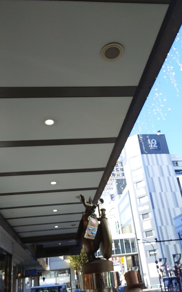f:id:mizuki-s:20191124091357j:plain