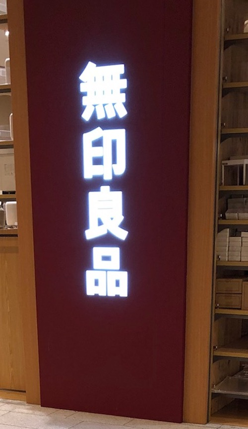 f:id:mizuki-shiro:20190208192940j:plain