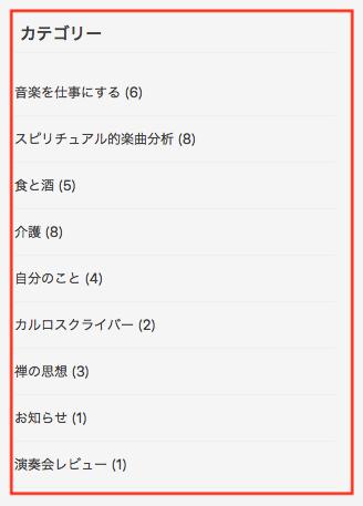 f:id:mizuki-shiro:20190216173005p:plain