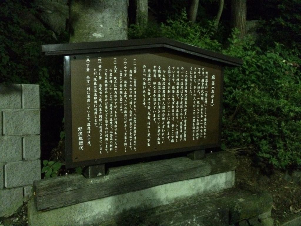 f:id:mizuki0528:20160804191808j:plain