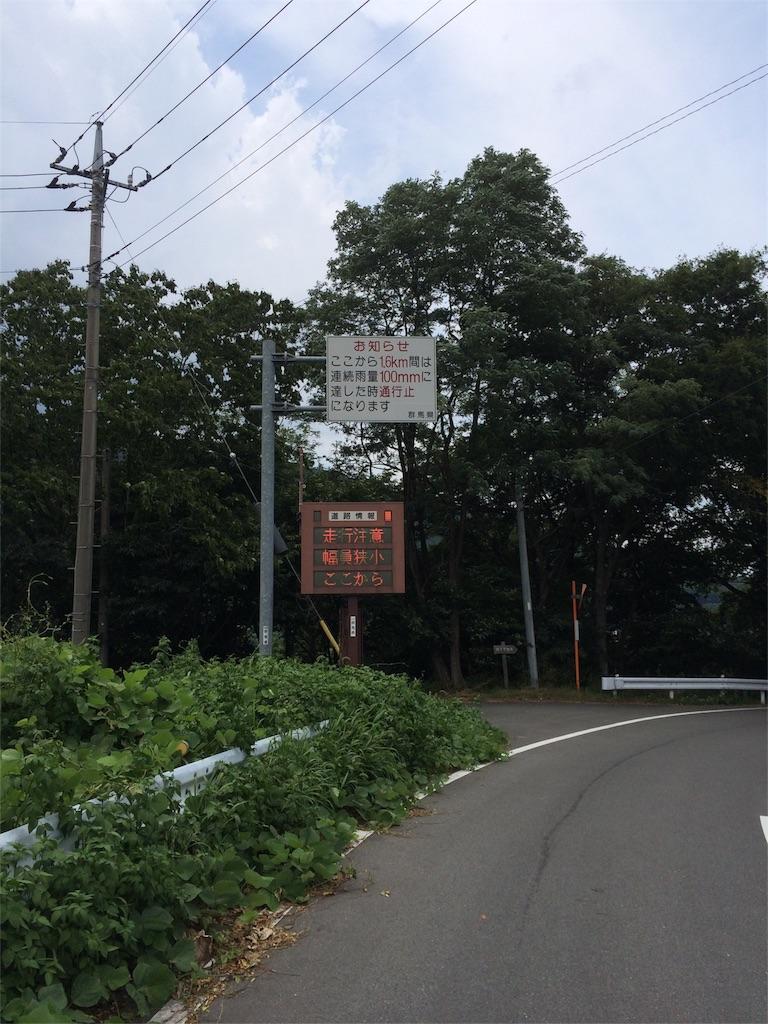 f:id:mizuki0528:20160826171747j:image