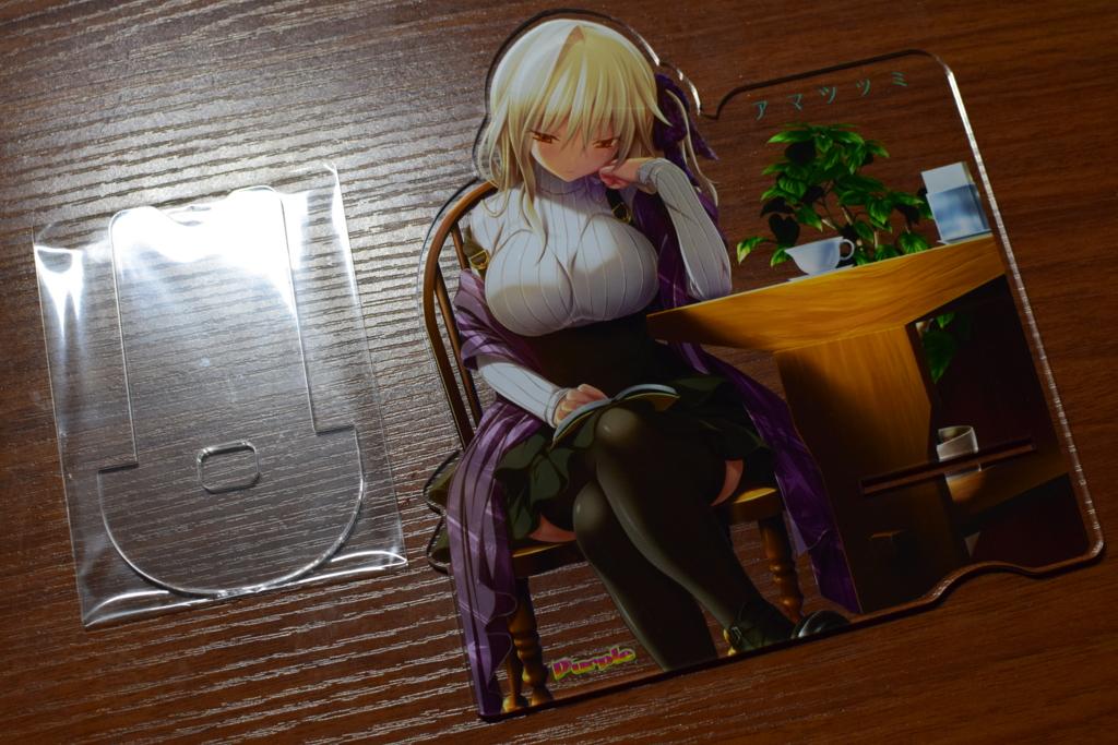 f:id:mizuki0528:20161001164735j:plain