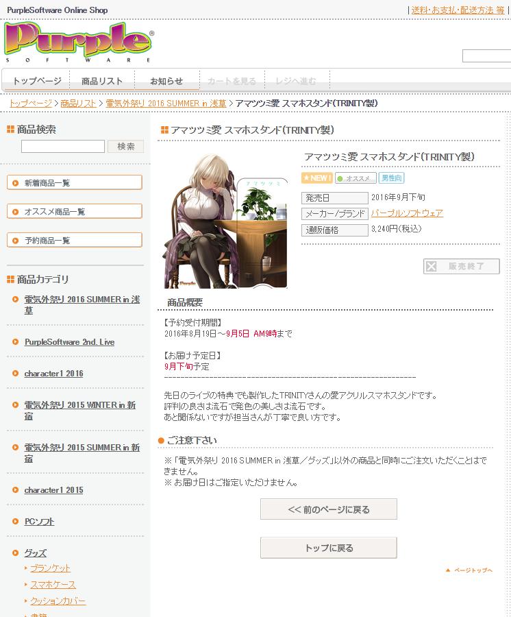 f:id:mizuki0528:20161001165516p:plain