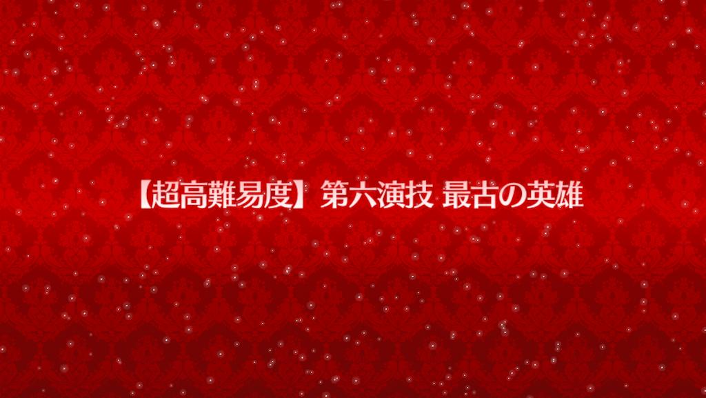 f:id:mizuki0528:20161004022405p:image