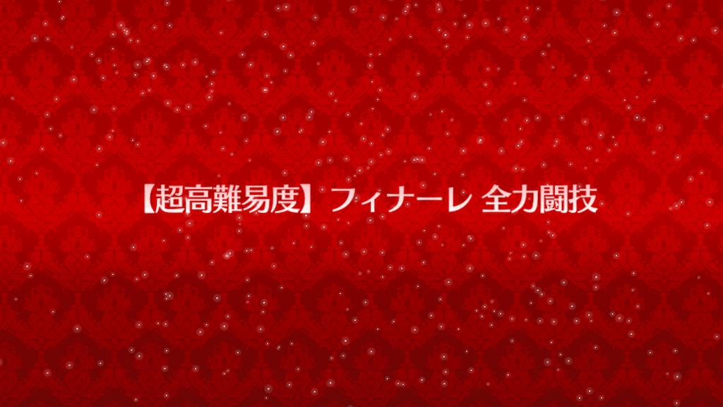 f:id:mizuki0528:20161005192822p:image