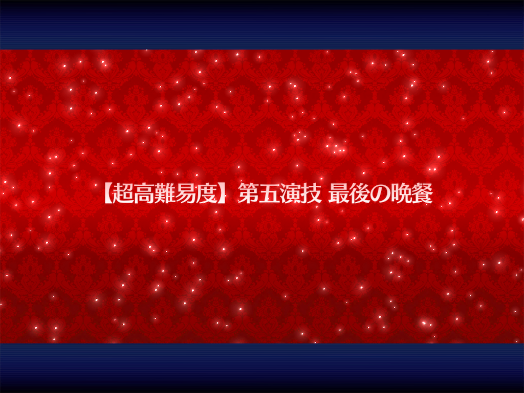 f:id:mizuki0528:20170919190244p:image