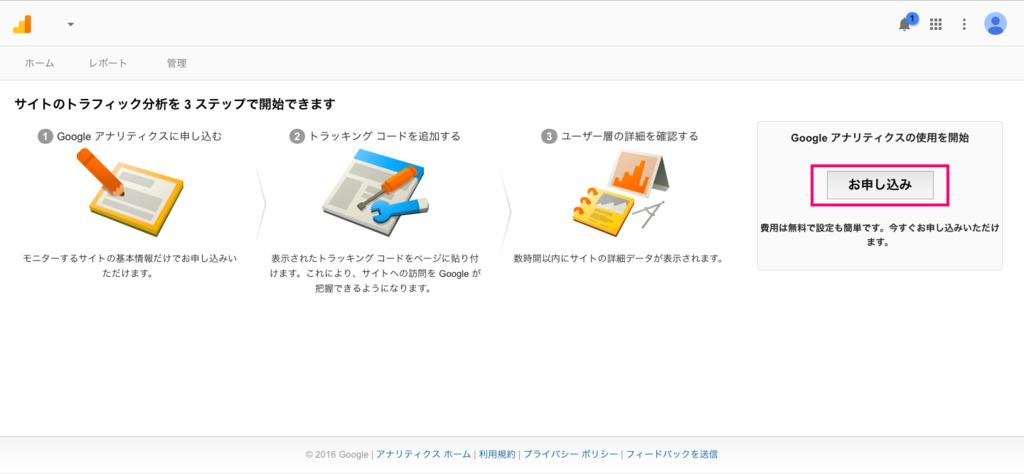 f:id:mizuki1224:20160820105008p:plain