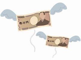 f:id:mizuki19980513:20180408200224p:plain