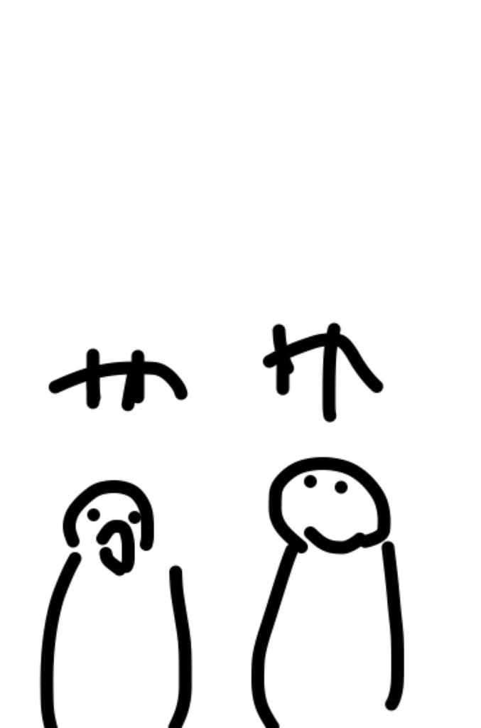 f:id:mizuki19980513:20180418060358p:plain