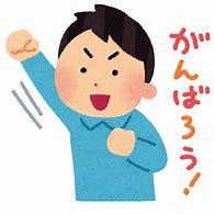 f:id:mizuki19980513:20180429215507j:plain