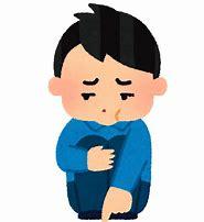 f:id:mizuki19980513:20180430122702p:plain