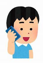 f:id:mizuki19980513:20180509211524p:plain