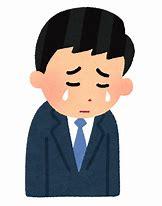 f:id:mizuki19980513:20180525191015p:plain